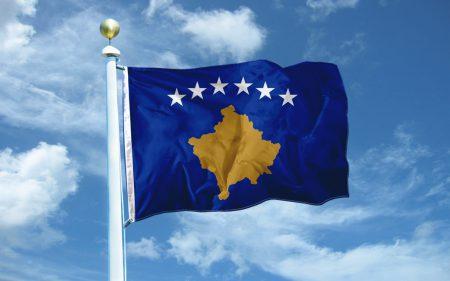Флаг Косово