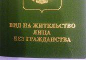ФМС проверка паспорта: как проверить запрет на въезд в Россию