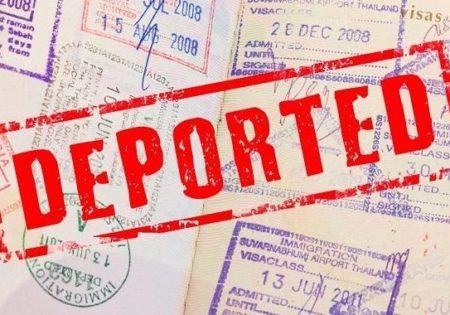 Уведомление о депортации