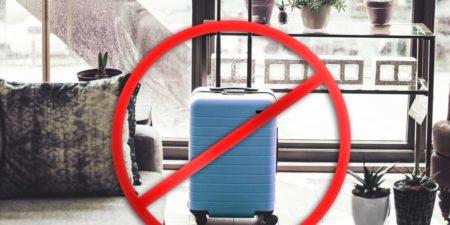 Запрет на выезд