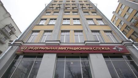 Фмс проверка паспорта на въезд в россию иностранному гражданину снг