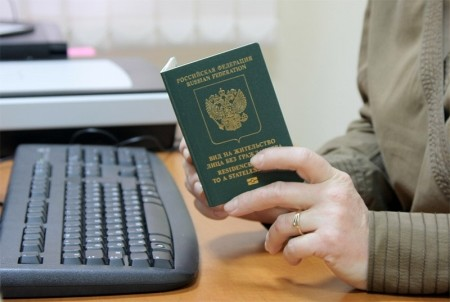 Регистрация проживания в России