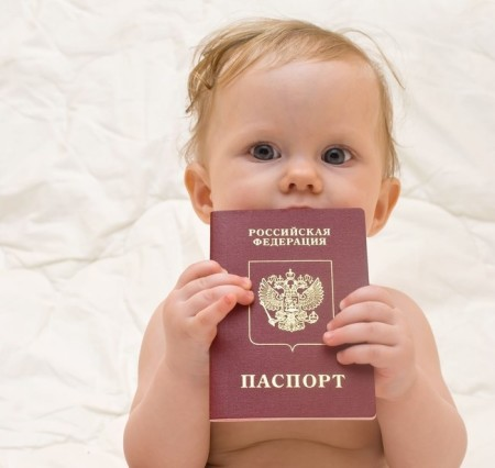 Гражданство ребенка