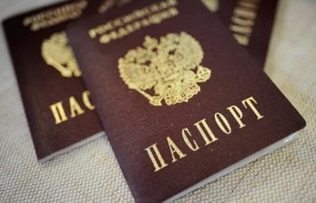 Подтверждение гражданства РФ