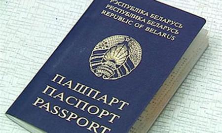 Гражданство Белоруссии