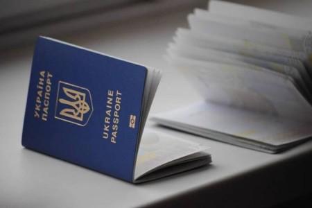 Паспортная служба Украины
