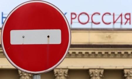 Запрет на въезд в Россию из Узбекистана