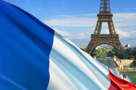 Резидент Франции