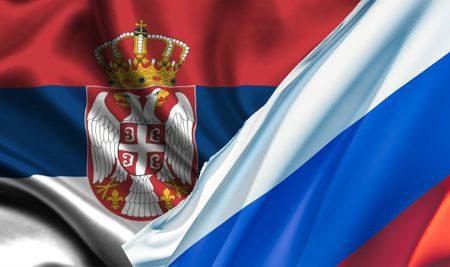 Сербия и Россия
