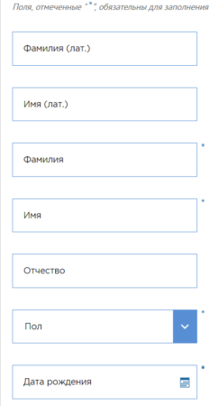 ГУВМ МВД2
