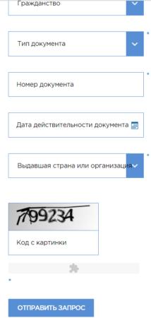 ГУВМ МВД3