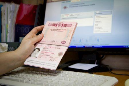 Проверка временной регистрации