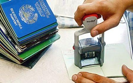 Временная регистрация иностранных граждан