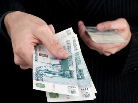 Изображение - Работа вахтой в россии для украинцев 12247-450x338-450x338