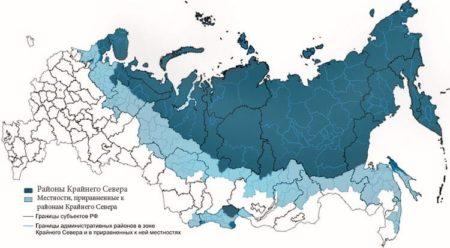 Изображение - Работа вахтой в россии для украинцев 300-450x248
