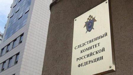 Зарплата следователя в России в 2019 году: минимум и максимум