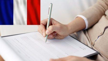 Что дает согласие на обработку персональных данных для визы во Францию