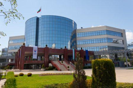 Бургасский университет