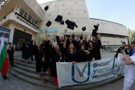 Варненский университет менеджмента в Болгарии (ВУМ)