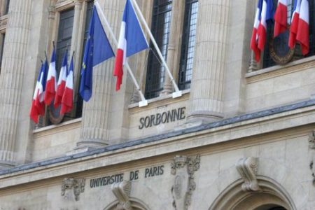 Докторантура во Франции