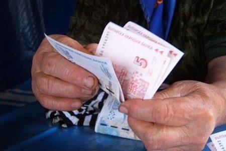 Пенсия в Болгарии