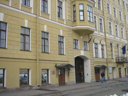 Посольство Австралии в Санкт-Петербурге