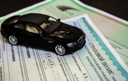 Страховой полис водителя