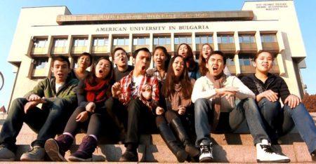 Студенты-в-Болгарии
