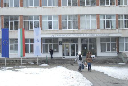 Университет «Профессор доктор Асен Златаров»