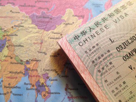 Бизнес виза в Китай для россиян в 2019 году
