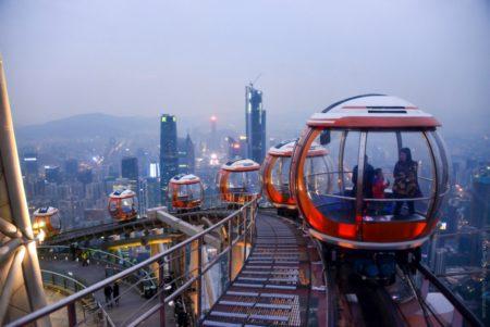 Гууанчжоу