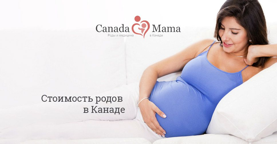 Canada-mama
