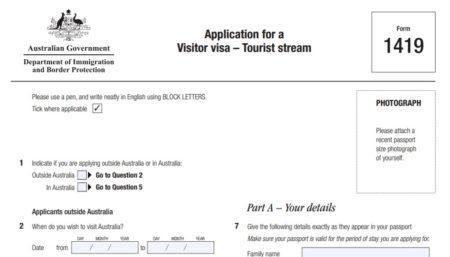 Анкета на визу в Австралию