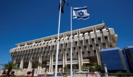 Банк Израиля