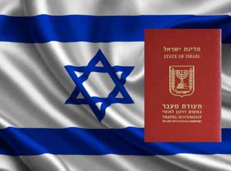 Израильский лессе пассе
