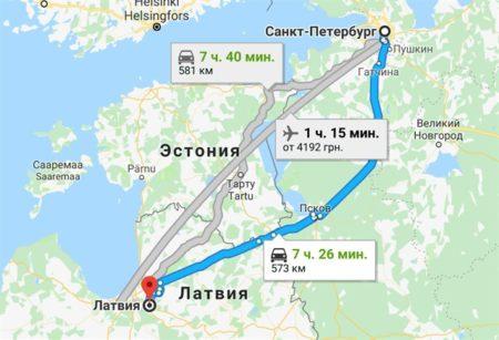Маршрут Санкт-Петербург-Латвия