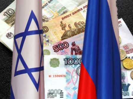 Флаг Израиля и РФ
