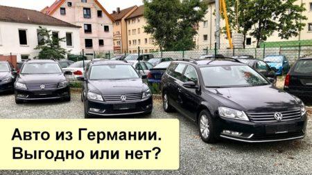 rastamogka auto