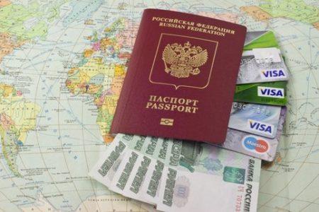 pasport i den'gi