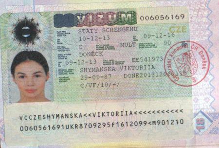 viza-v-chehiju