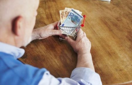 razmer pensii
