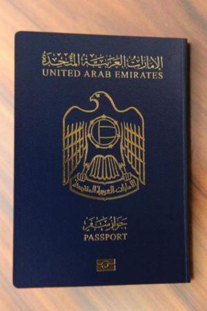 Biometricheskiy-pasport-OAE
