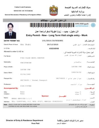 residence-permit-united-arab-emirates