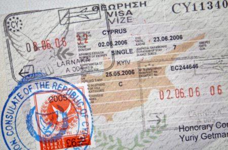 severnyy-kipr