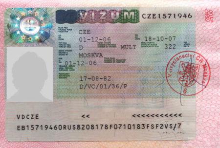 viza-v-CHehiyu