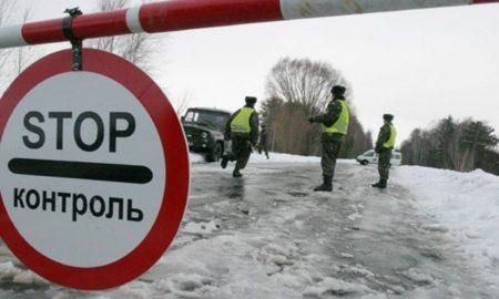 pravila vezda belarus